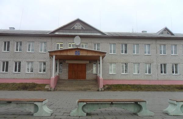 Ривзаводская средняя общеобразовательная школа